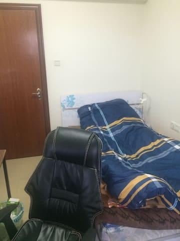温馨舒适房间,居住环境好,家具齐全 - 观塘区 - Byt