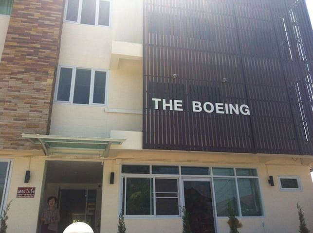 The Boeing - Lampang - Apartment