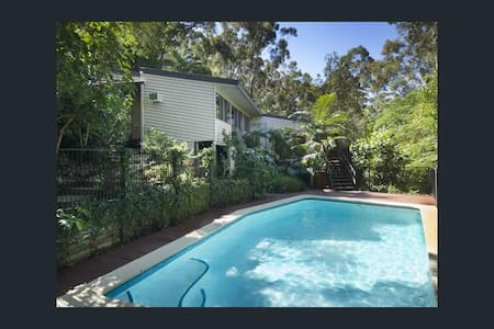 Rainforest Haven. Resort style property - Currumbin Waters