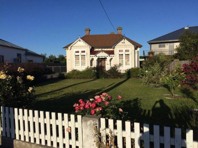 Invermay Rose - Invermay - House