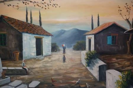 Meet Greek tradition!