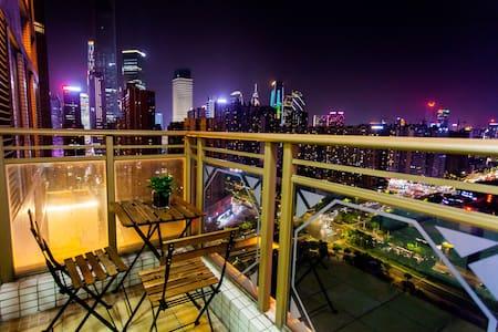 临近广州塔小蛮腰珠江新城 美国领事馆隐藏在CBD榻榻米双人床无敌夜景房 - Guangzhou