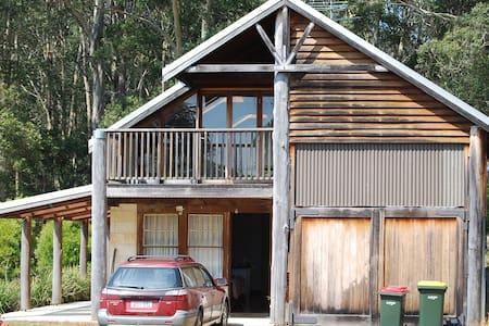 Tanja View - Large 3 br home with rural vistas - Tanja - Casa