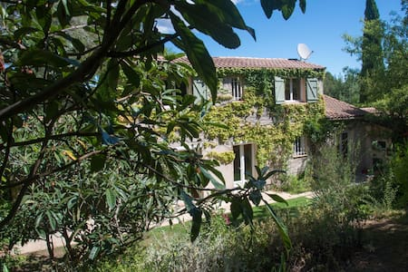Amazing house with garden & pool close Montpellier - Prades-le-Lez - Haus