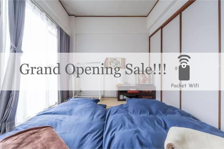 10min Arashiyama+mwifi nearbus#IR1 - Kyōto-shi - Leilighet