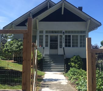 Heritage Townsite Home