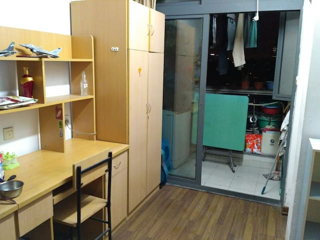 Dormitory at Tongji University - Shanghai - Dorm