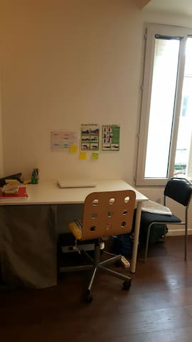 Welcome to the girls' dorm near from Paris :) - Cachan - Loft
