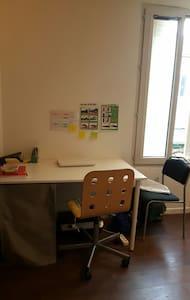 Apartment very near from Paris! - Cachan - Loft