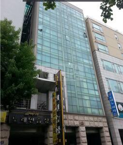 Incheon Yeonsu Station NEW OPEN! - Yeonsu-gu
