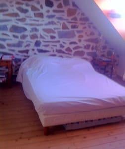 Chambre et salle de bain particulie - Ploufragan - บ้าน