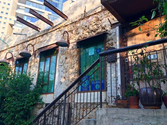 Trieste Boutique Hotel - Neve Tzedek TLV