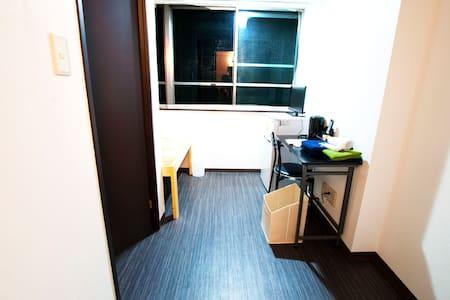 #6 Tsukiji Cosy&Convenient Wi-Fi - Chūō-ku - Appartement