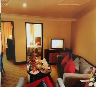 Exec.Suite Timeshare - Pullman Zamzam Makkah Hotel - Mecca