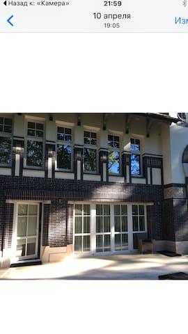 Дом Вилла Мария