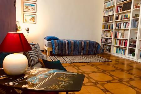 Relax tra i libri! Cozy room in city center