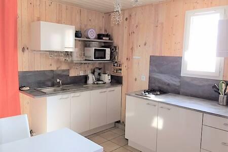 T2 tout confort 45m2 bas de villa+patio privé 20m2