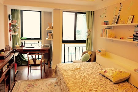 Relax Room near Lake area 东钱湖景区的小屋 - 宁波市 - Appartement