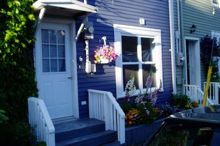 Bulley B&B - St. John's - Hus