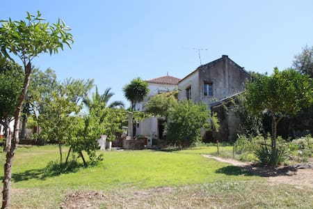 Tomar's Peaceful Bedroom @ Quinta Portucana - Carril, Tomar - Huis