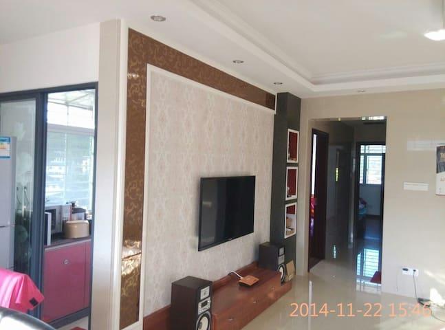 宽敞,舒适 - Xiamen Shi - 公寓