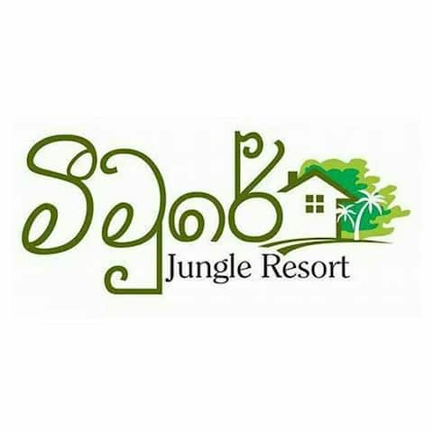 Meemure Jungle Resort