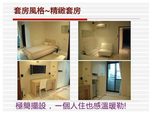 獨立套房獨立乾濕分離衛浴設備獨立陽台還有獨立洗衣機 讓您的旅途更美好~ - 台南市 - Lejlighed