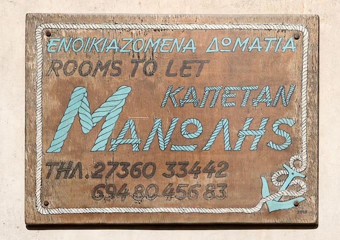 Kapetan Manolis Apartments Mylopotamos