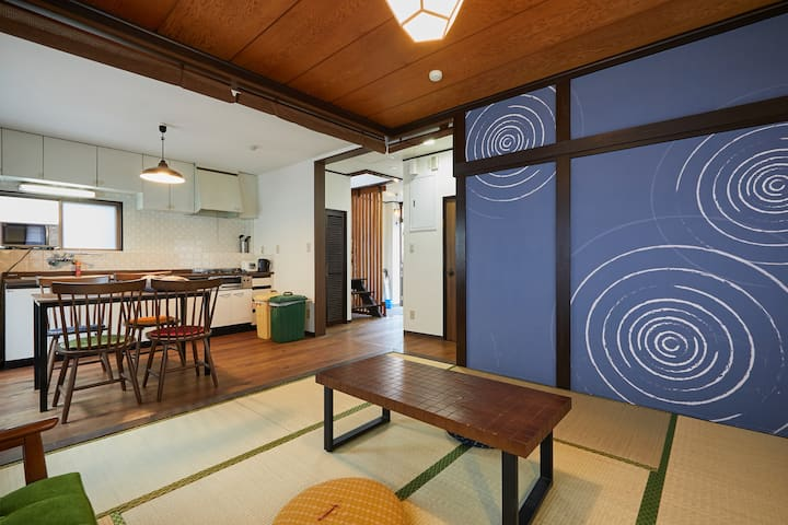 Full ZEN Style House closed to Shinjuku for Family