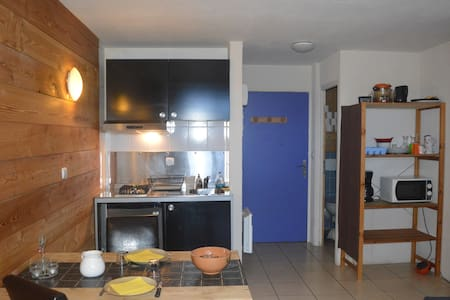 Val-cenis Studio Duplex 35m2 - Lanslebourg-Mont-Cenis - Huoneisto