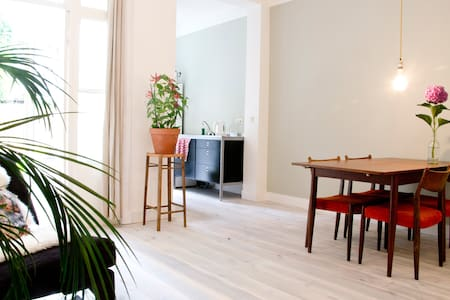 Charming apartment in trendy location! - Amsterdam - Appartamento