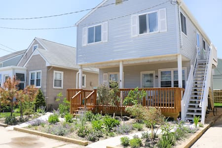 Willowtree's Beach Cottage - 2BR, sleeps 6 - Ocean City