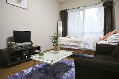 8min to Shinjuku/Great for 3+guests - Shinjuku-ku - Lägenhet
