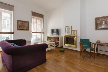 Coeur historique d'Avignon - Apartment