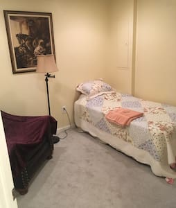 Cozy Room in Townhouse with Private Bathroom. - Charlottesville - Townhouse