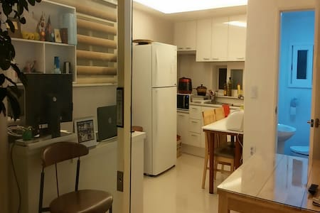 ★★★★★★★ H. Myeong Dong Stay 9 Rooms in Seoul - Appartement