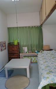 single room - nishi-ku Kumamoto -shi - Apartament