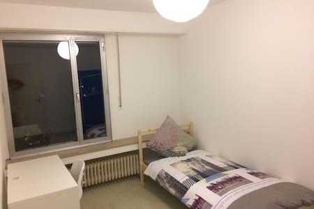 Perfect private room in Luxembourg city - Luxembourg - Apartamento