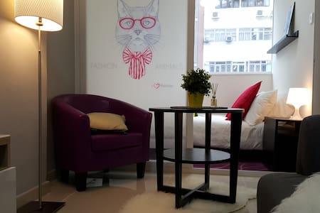 ⛱Modern APT in Tsim Sha Tsui - Apartment