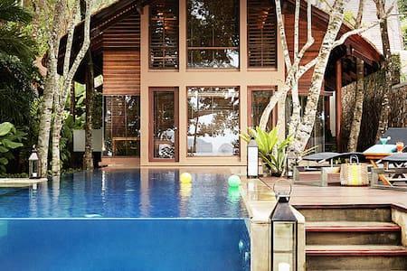 High End Luxury Villa Suite, with Pool Krabi - Ao Nang - Villa
