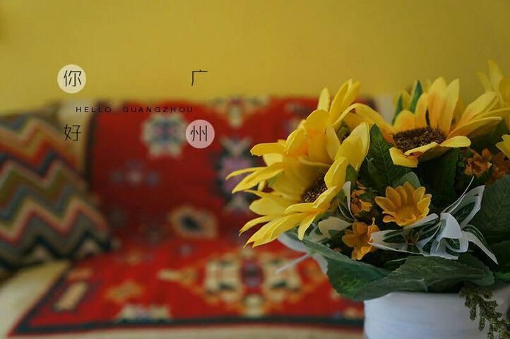 ZhongShan Eight fragrant apartment - Guangzhou - Byt
