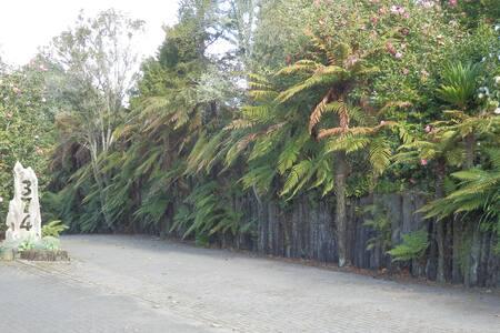 HAMURANA_HAVEN - Rotorua