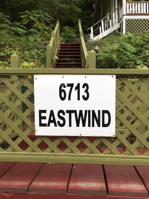 Eastwind Lodge: 6713 State Hwy 80, Cooperstown, NY 13326