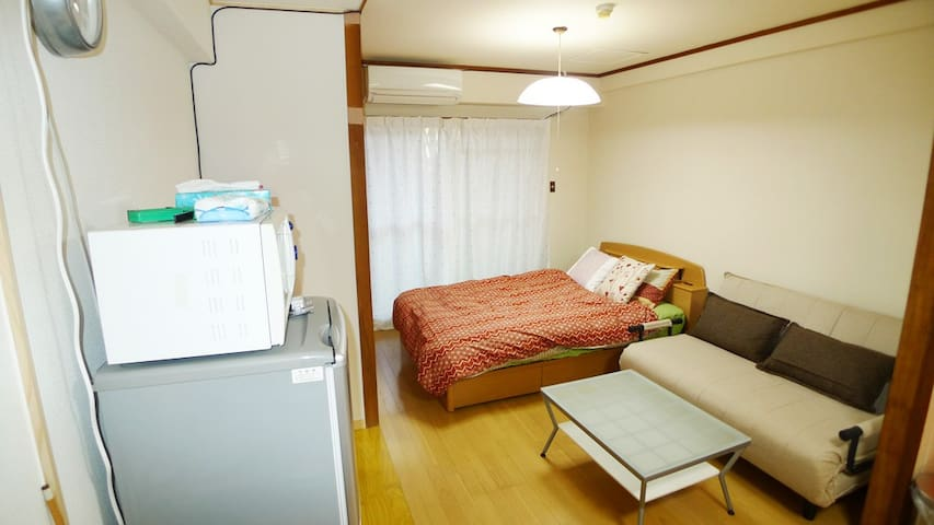 Between Station and City centre. Rent a car - Kagoshima-shi - Wohnung