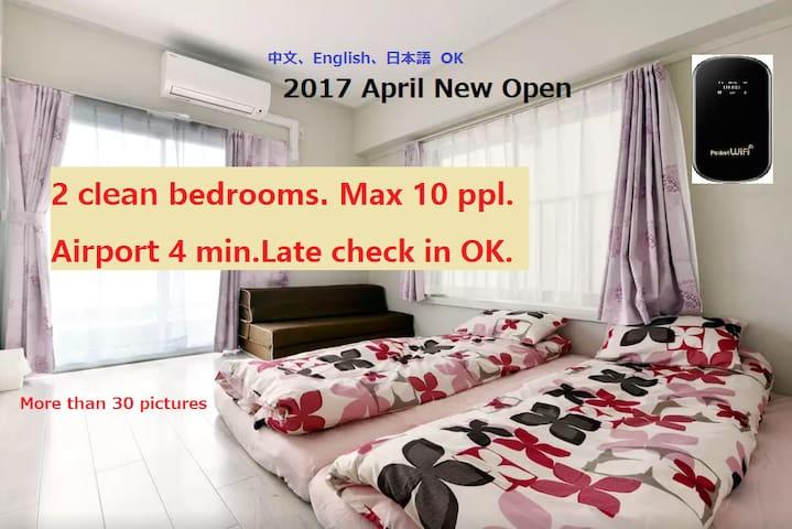 New★24h Check-in★Tokyo Haneda Airport ★2 Bedrooms - Ōta-ku - Pis
