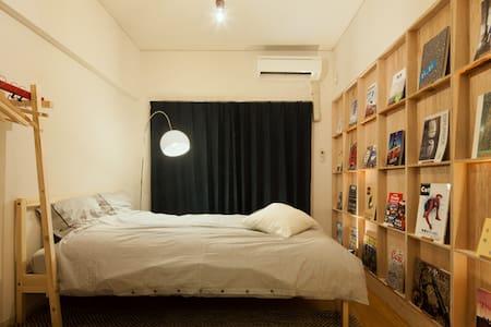 Cozy room Tenjin only 10 min from Tenjin station! - Chuo Ward, Fukuoka