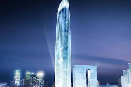 津塔云端酒店式公寓 - 天津