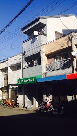In Osaka city! GuestHouse Wa N Wa