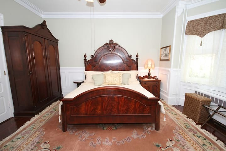 King, Henredon, burled mahogany bed, and antique wardrobe closet