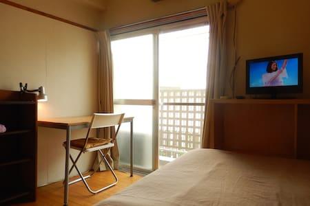 Hatsudai Share APT  #4.5J - Shibuya - Lägenhet
